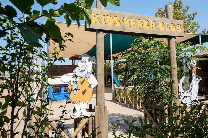 Trendy Verbana Beach